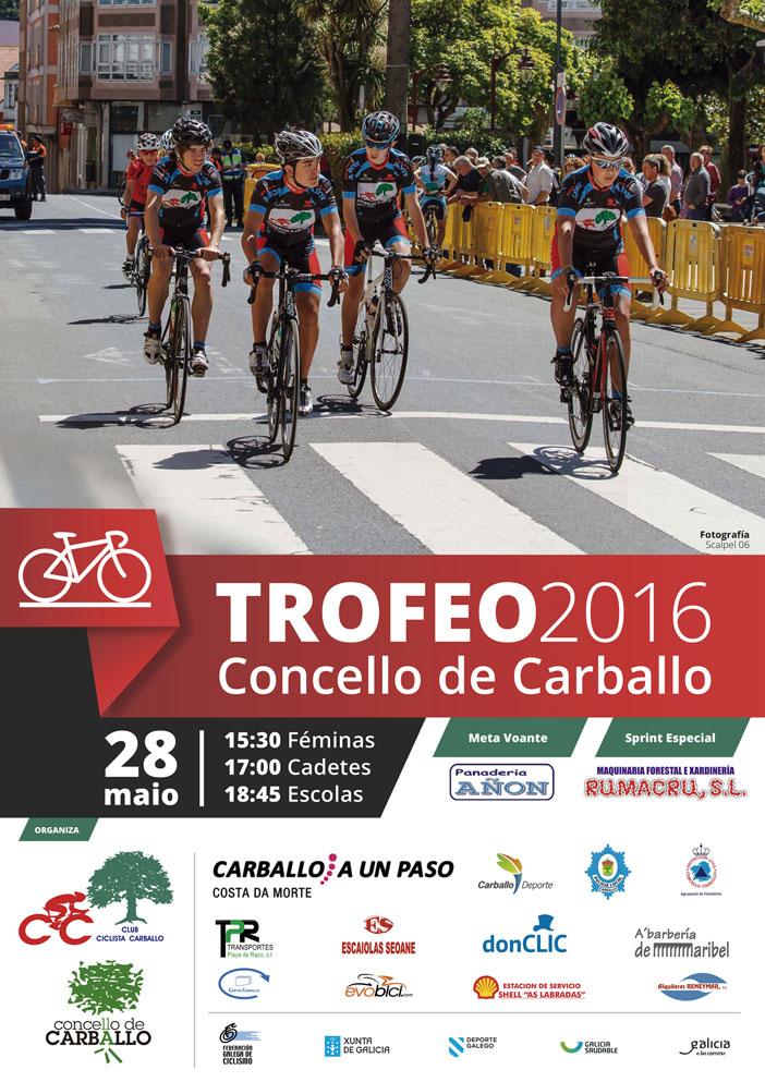 Cartel-Trofeo-Concello-de-Carballo-2016_web