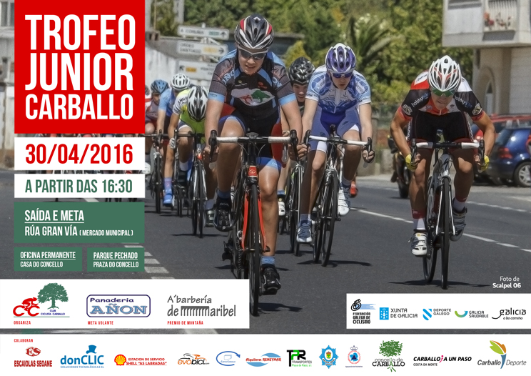Cartel-trofeo-junior-carballo-2016