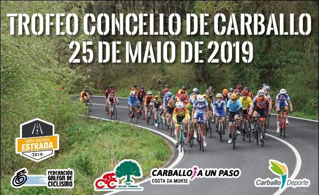 TROFEO CONCELLO DE CARBALLO 2019
